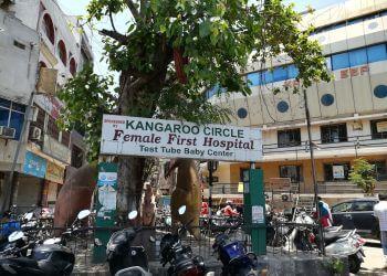 Female First Hospital