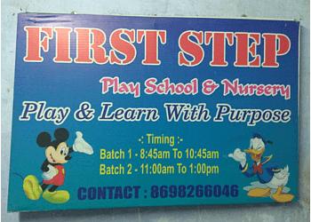 First Step Play School & Nursery