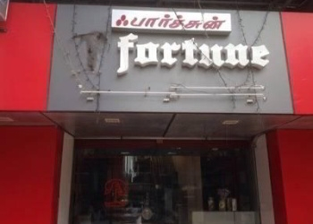 Fortune Bakers & Confectioners