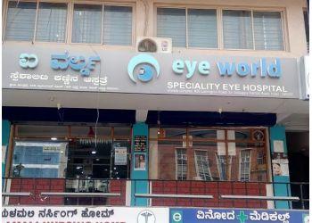 G V Eye World