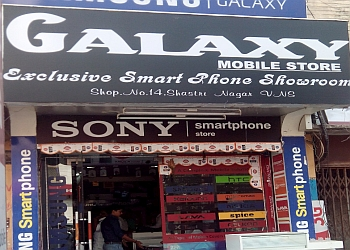 Galaxy Mobile Store