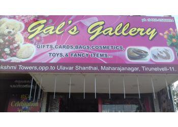 Gal's Gallery