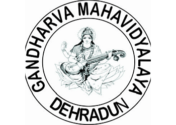 Gandharva Mahavidyalaya