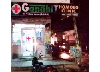 Gandhi Homeo Clinic