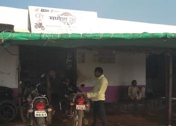 Ganesh Auto Center