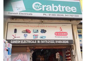 Ganesh Electricals