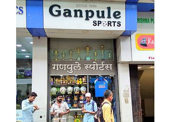 Ganpule Sports