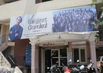 Gautam Kales Sangeet Gurukul