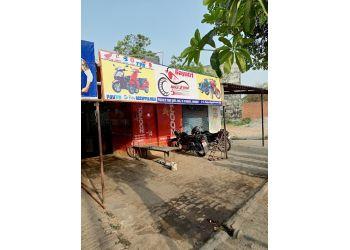 Gayatri Bikezone