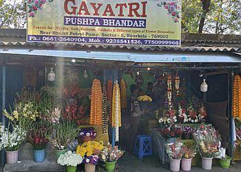 Gayatri Pushpa Bhandar