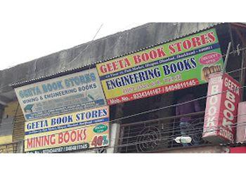 Geeta Book Store