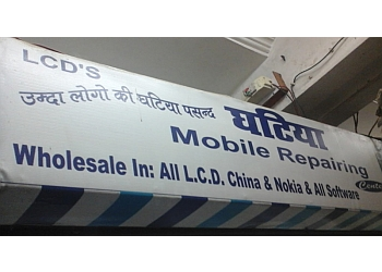 Ghatiya Mobile centre