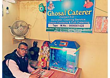 Ghosal Caterer & Decorators