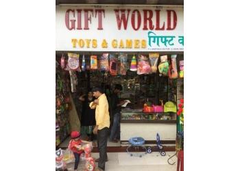 Gift World