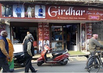 Girdhar Tailors & Drapper