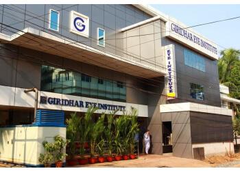 Giridhar Eye Institute