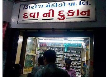 Girish Medico Private Limited