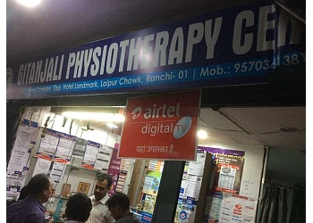 Gitanjali Physiotherapy Center