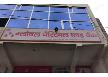 Global Charitable Blood Bank