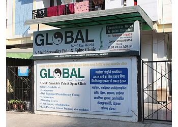 Global Pain and Spine Clinic