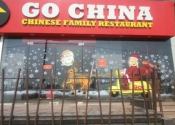 Go China Restaurant