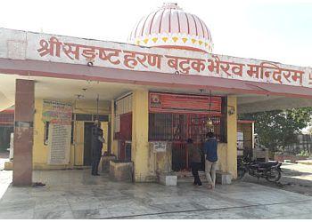 Godavari Dham