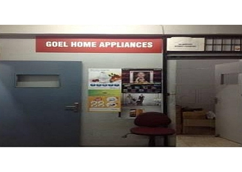 Goel Home Appliances