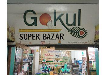 Gokul Super Bazar