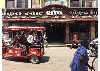 Gokul Sweet Shop