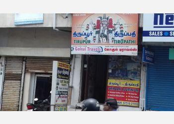 Gokul Travels