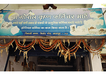 Gopal Krushna