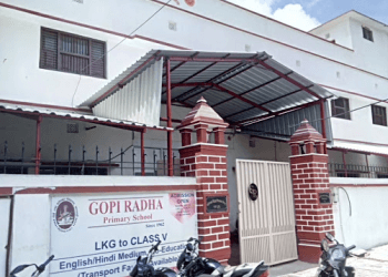 Gopi Radha Primary School & Girls Inter College
