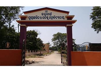Government Autonomous College