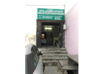 Government Ayurvedic Hospital