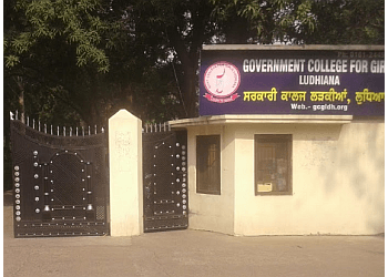 Government College For Women