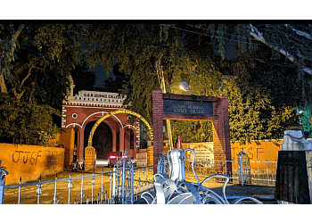 Govt. Gandhi Memorial Science College