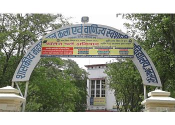 Govt. Mahakoshal Arts and Commerce College