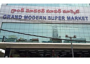 Grand Modern Super Market