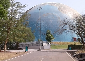 Gujarat Science City