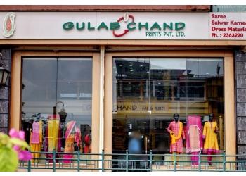 Gulab Chand