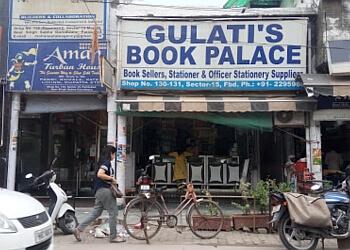 Gulati Book Palace