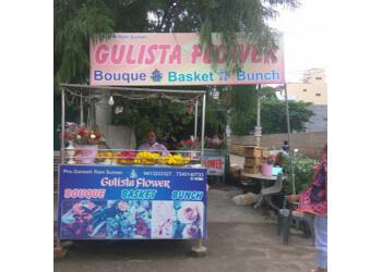 Gulista Flower