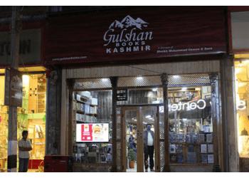 Gulshan Books