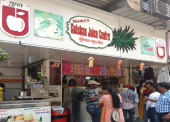Gulshan Juice Center