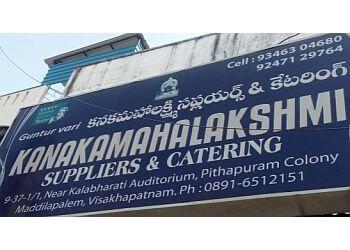 Guntur Vari Kanakamahalakshmi Suppliers & Catering