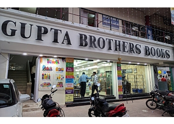 Gupta Brothers Books