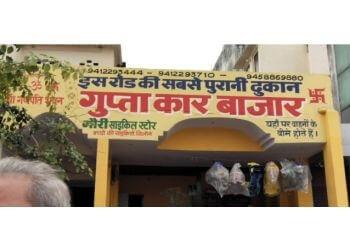 Gupta Car Bazar