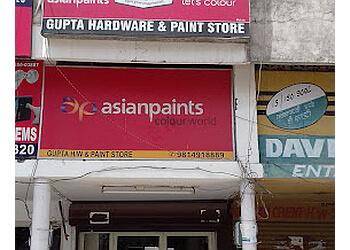 Gupta Hardware & Paint Store