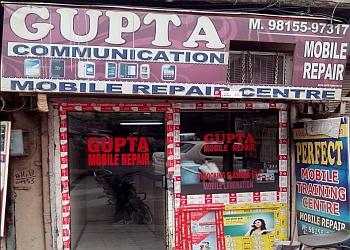Gupta Mobile Care Center