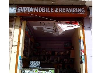 Gupta Mobile & Repairing